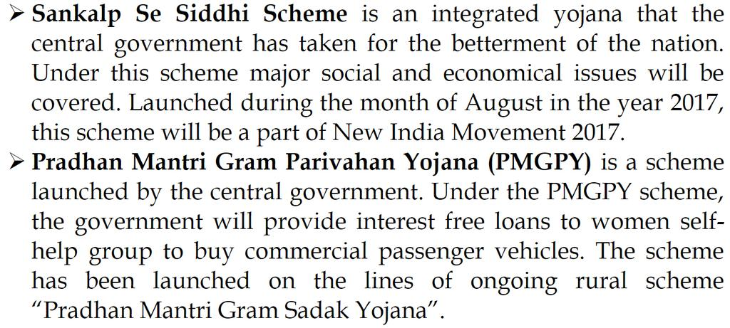 Government of India has announced Pradhan Mantri Vaya Vandana Yojana for citizen age 60 years and above. LIC of India has been given the sole privilege to operate this scheme.
