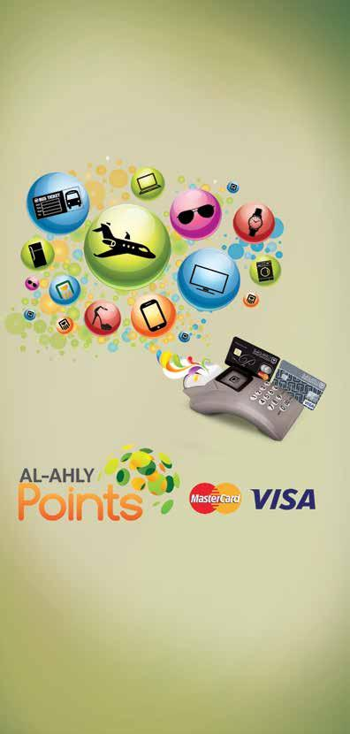 With each pound paid for your card purchases, earn reward points بأمان that تسوق can اآلن عبر of االنترنت items ببطاقة of الخصم a variety المباشر be Debit redeemed Card for مع خدمة SecureCode your